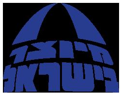 תו מיוצר בישראל עבור שעון נוכחות